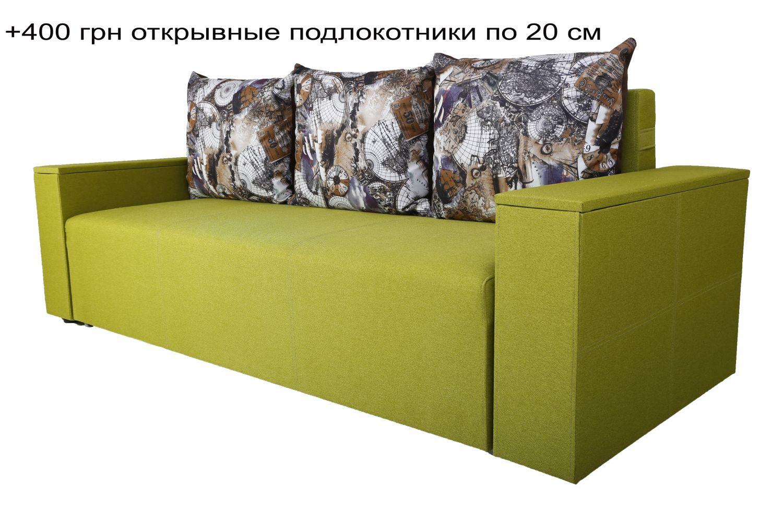 Прямые диваны - Сенатор 2 Ткань Brilliant фото 8 - ДиванКиев