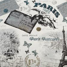 Париж 1 +250 грн