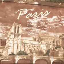 Париж 3 +250 грн