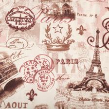 Париж 5 +250 грн