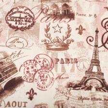 Париж 5 +0 грн