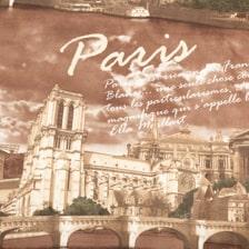 Париж 3 +0 грн