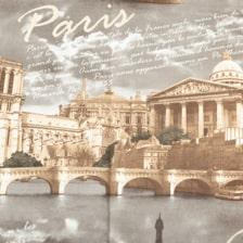 Париж 4 +0 грн